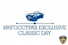 ИНГОССТРАХ EXCLUSIVE CLASSIC DAY