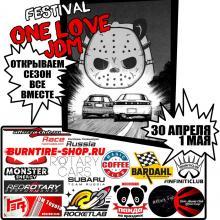 Фестиваль One Love JDM