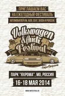 VW & Audi Festival 2014