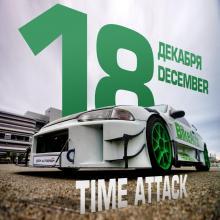 Time Attack: установи рекорд круга на трассе Формулы 1!