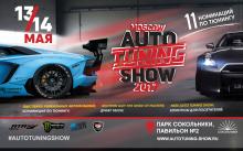 Auto Tuning Show 2017